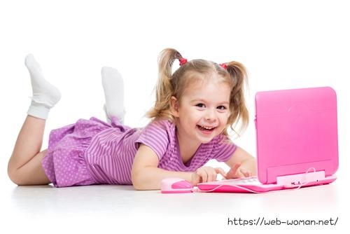 自宅で育児・家事しながらWEBデザイン